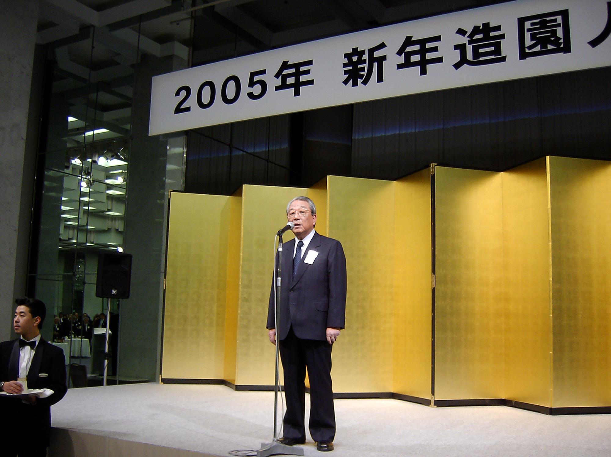 広報 日造協 2005年2月10日 第37...